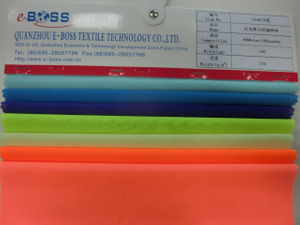 14eB1202 85%Nylon 15%Spandex Power Mesh Fabric for Insert Lining 150cmX170gm2