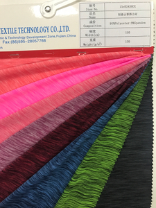 15eB243HCK 90%Polyester 10%Spandex space dye Effect for Yoga Fitness 150cmX130gm2