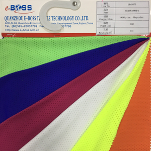 16eB073 96% Nylon 4% Spandex Mesh160mX175gm5