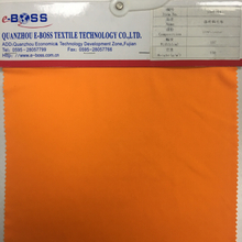 13eB164 100%Polyester Interlock 157cmX150gm2